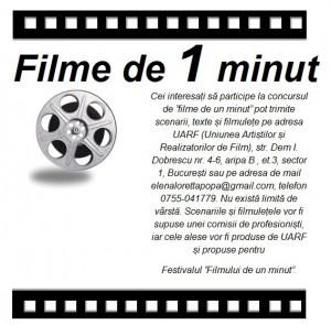 film de 1 minut